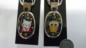 Japanese Pattern Key Ring Happiness Beckoning cat Owl