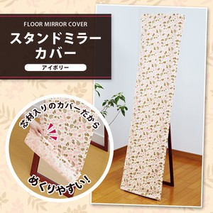 Stand Alone Mirror Cover Ivory Cover