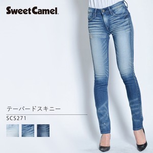 【カラー限定SALE】 Sweet Camel/SCS271