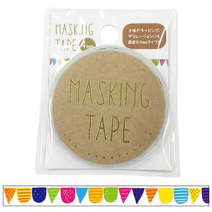 Decoration Notebook Album Message Card Washi Tape