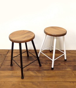 Round Stool 2 Colors