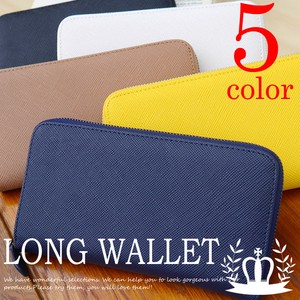 Long Wallet Round Fastener Wallet Coin Purse Leather Push Wallet