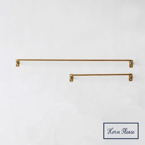 Brass Brass Towel Clothes Hanger