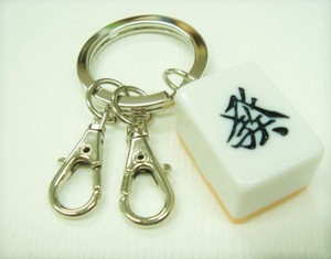 Mahjong Mahjong Ring Double Key Ring Assort
