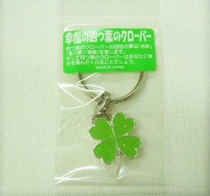 Happiness Four Leaves Clover Key Ring