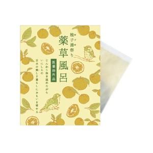 [Y]柚子湯祭り 薬草風呂(ゆず、ユズ)