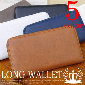 Long Wallet Round Fastener Wallet Coin Purse Leather Wallet