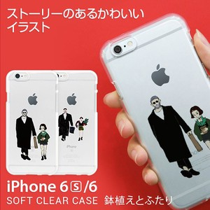 Cover soft Clear Case iPhone
