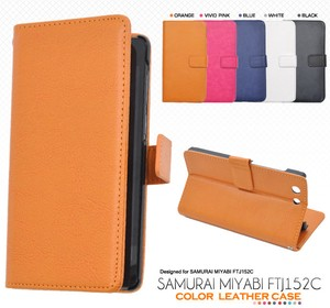 Smartphone Case Samurai Color Leather Case Pouch