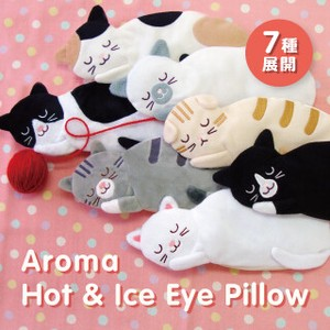 Cat Aroma Hot Ice Eye Pillow cat