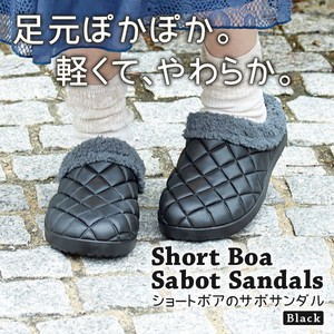 Short Sandal Black and