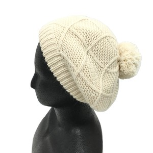 Fluffy Knitted Beret