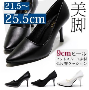 9cm Heel Formal Low Rebounding Cushion Pumps