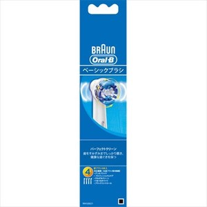 Brown Oralb Perfect Clean