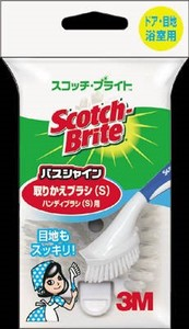 Scotch Bright Bathshine Brush