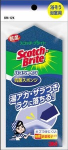 Scotch Bright Bathshine Antibacterial Sponge Special Particle
