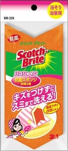 Scotch Bright Bathshine Antibacterial Sponge Particle