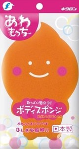 Kikulon Awamocchi Body Sponge Orange