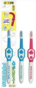 Potatan tooth brush For Baby Ion Antibacterial Type Standard