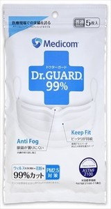 Doctor Guard Mask White Standard