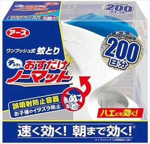 おすだけノーマット 200日分セット【 殺虫剤・ハエ・蚊 】