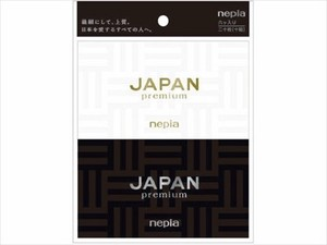 Nepia Pocket Tissue Pack
