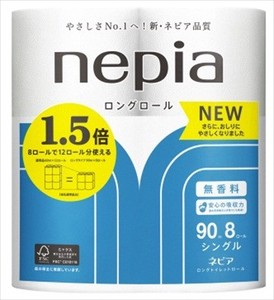 Nepia Long Toilet Single