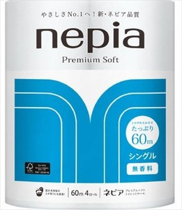 Nepia Premium soft Toilet Roll Single