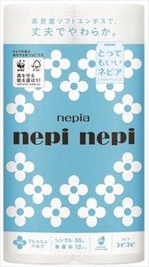 Nepia Nepinepi Toilet Roll Single