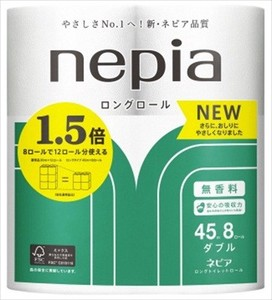 Nepia Long Toilet Double