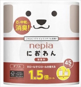Nepia Deodorize Long Toilet Double