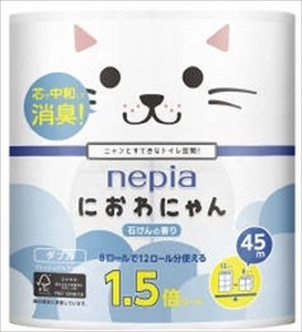 Nepia Niowanyan Deodorize Toilet Long Type Double Soap Aroma