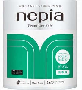 Nepia Premium soft Toilet Roll Double