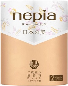 Nepia Premium soft Toilet Roll Roll Double 2 Pcs No fragrance