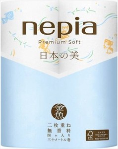 Nepia Premium soft Toilet Roll Roll Double Goldfish 2 Pcs No fragrance