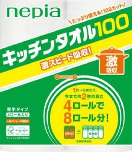 Nepia Absorption Kitchen Towel Roll 2 Pcs Cut