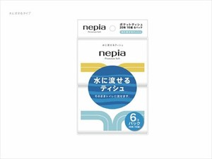Nepia Premium soft Pocket Tissue