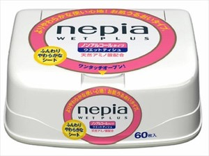 Nepia Wet Plus Main Unit