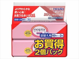 Nepia Wet Plus Refill Pack