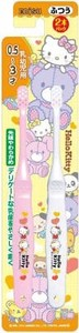 """Hello Kitty"" Toothbrush 2 Pcs Pack 2 Pcs Pack"