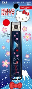 Kitty Japanese Style Standard Fingernail Clippers Mt. Fuji