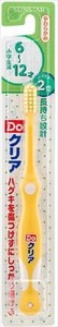 Clear Children Toothbrush Student Soft