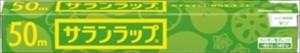 サランラップ 家庭用 30cm×50m 【 アルミホイル 】