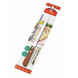 Japanese Cooking Knife