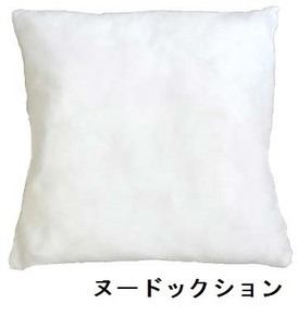 Nude Cushion Compression Type