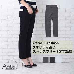 High Tension Knitted Color Pants Mrs.Jeana