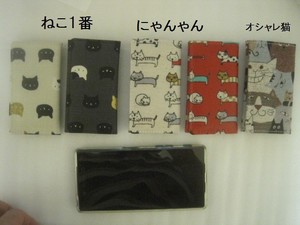 Cat Repeating Pattern Series Items Key Case New Pattern