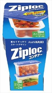 Ziploc Container Rectangle