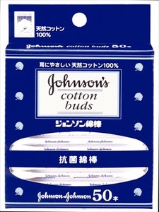 Johnson'S Cotton Swab 50 Pcs