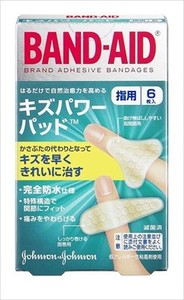 Band‐Aid Power Pad